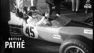 Trophy Race (1969)