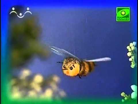 Шишкин лес. Сказка про бабочку и пчелу