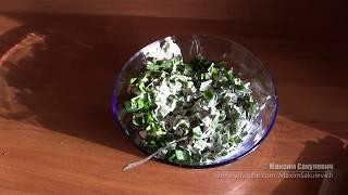 Очень простой салат из листьев чеснока