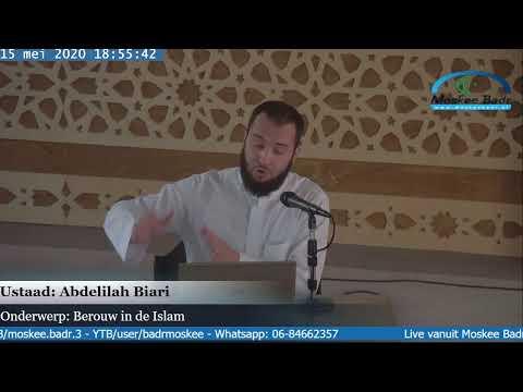 Abdelilah Biari: Berouw in de Islam