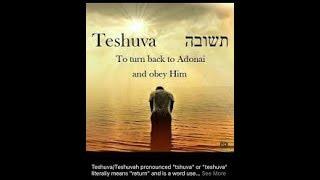 Threshing Floor: Repentance (Teshuvah) 04/18/17