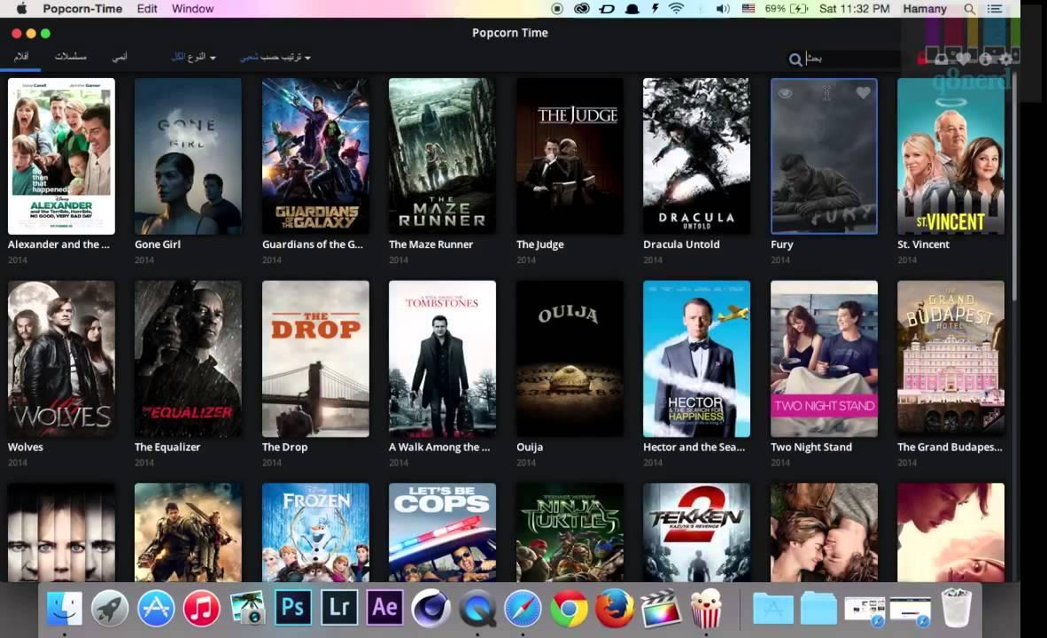 برنامج popcorn time وداعا لتحميل الافلام و مواقع الافلام للماك و الوندوز و النكس و ...
