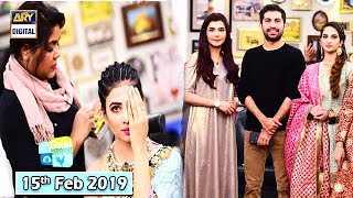 Good Morning Pakistan - Makeup Artist Wajid Khan - 15th Feb 2019 - ARY Digital Show