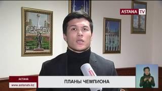 Данияр Елеусинов хочется  встретиться на профи-ринге с Мэни Пакьяо