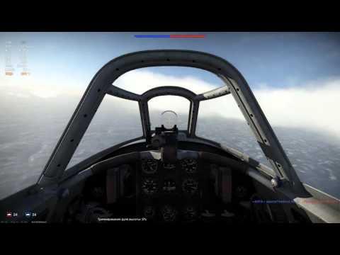 МЫСЛИ ВСЛУХ №21 War Thunder 1.53 СБ  Бой против Скваера.