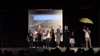 葵涌循道中學 2016 中五音樂劇 5B