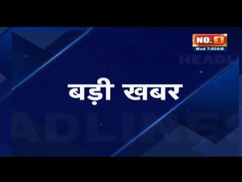 MP Election Breaking | News Headline | 7:00 AM | 28 November 2018 | अबतक की बड़ी ख़बरें