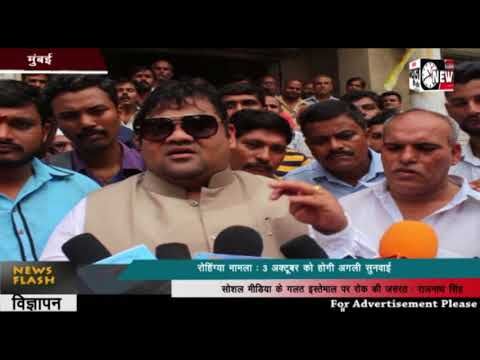 Inauguration of Public Relations Office | धड़क ऑटो टैक्सी चालक-मालक यूनियन | Abhijit Rane
