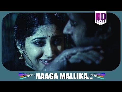 Malayalam Movie -Malayalam film Song - naaga Mallika..