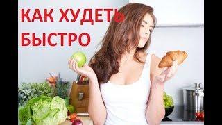 Работает ли низкоуглеводная диета