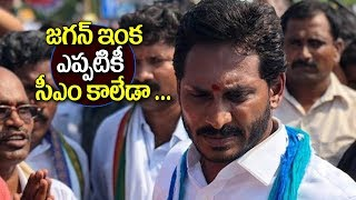 TDP Leaders Shocking Comments on Ys Jagan Mohan Reddy | AP 2019 Elections | TDP | YCP | Adya Media