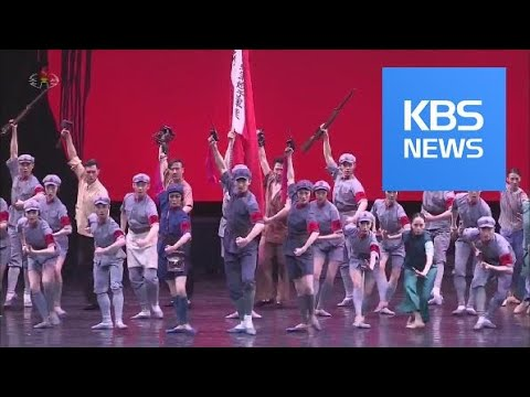 Art Performance / KBS뉴스(News)