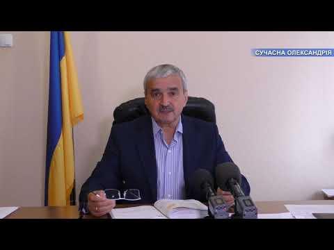 Олександрійська міська рада: Цапюк С К  міський голова, інтерв'ю 16 10 2020