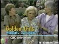 CBC Promos 1990