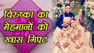 Virat Anushka Wedding: Couple gave this gift to their guest   FlimiBeat