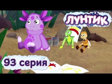 Развивающий мультфильм Шишкин лес смотреть онлайн - Сайт