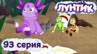 Лунтик и его друзья - 93 серия. Краски