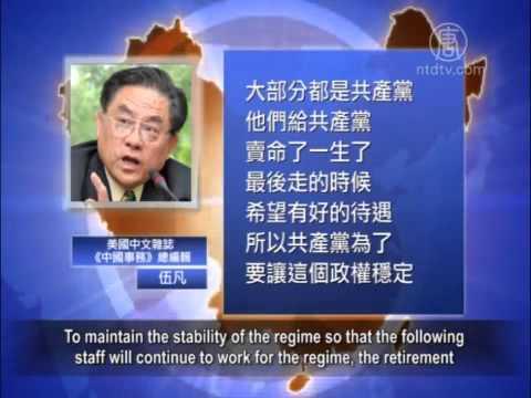 """Pension Reform Hides """"Dual Treatment"""""""