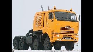 Самый мощный российский грузовик КамАЗ-65228