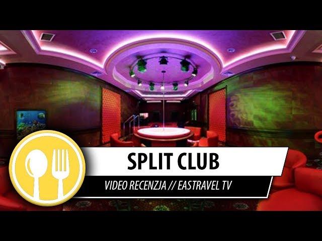 Split Club: restauracja, striptiz showbar, karaoke, Lwów// EasTravel TV