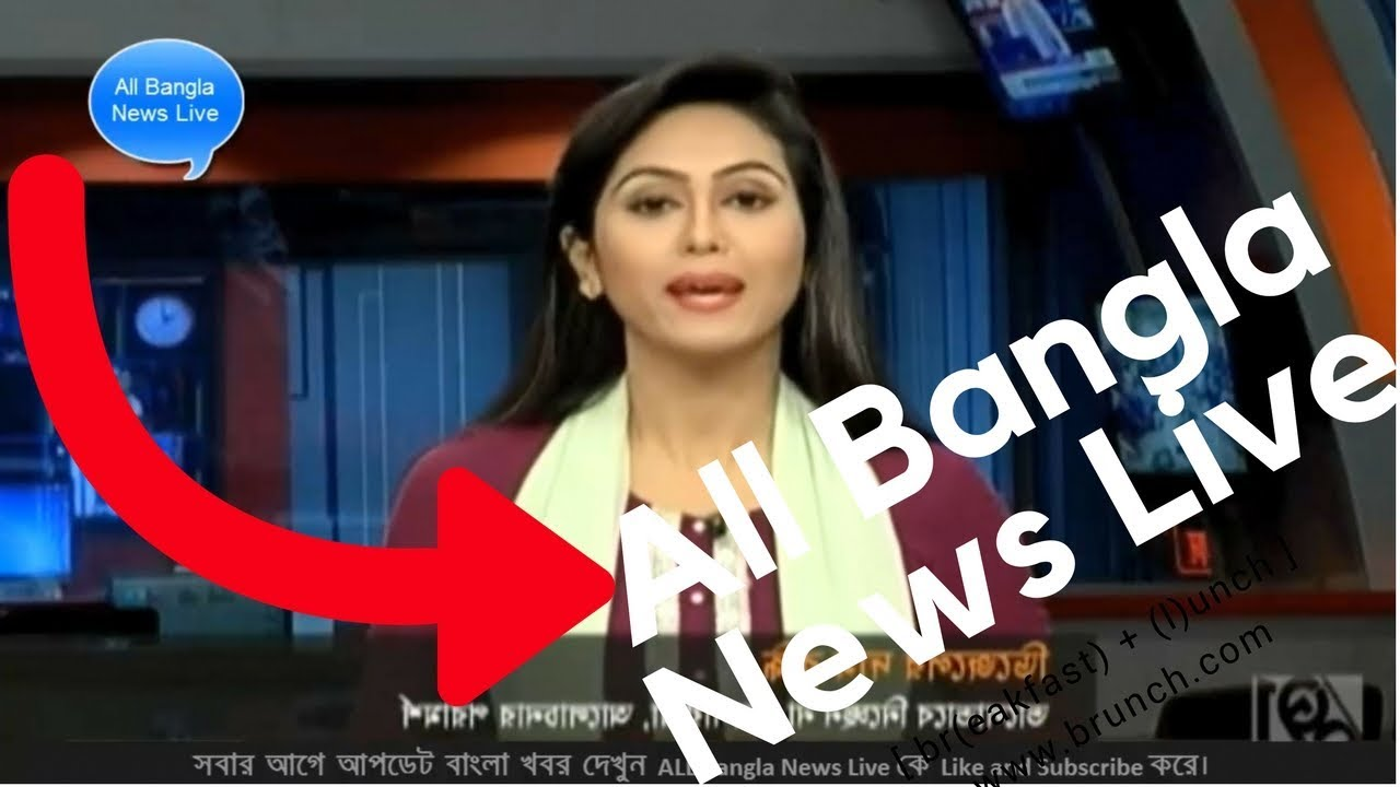 Morning Bangladesh News Today Live 27 February 2018 All Bangla News Live BD  News Today Bangla TV New
