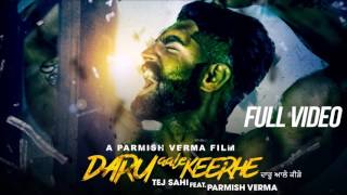Daru Aale Keerhe -- Tej Sahi -- Parmish Verma -- Latest Punjabi Songs -- AM Music