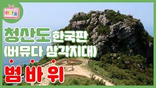 [#아이와가볼만한곳] MBC 개그우먼 라윤경과 함께  …