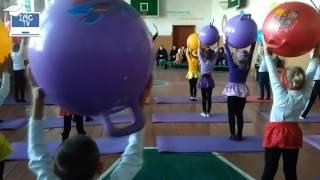 Майстер - клас. Технологія використання фітбол - гімнастики на уроках в початковій школі