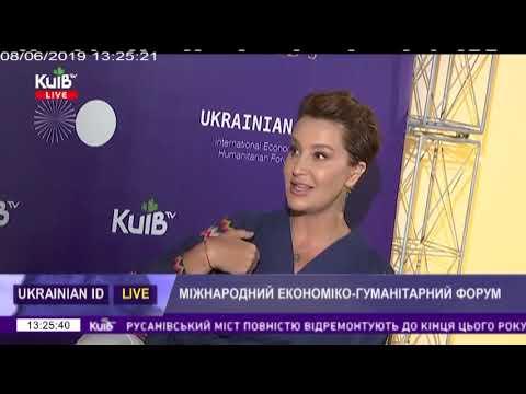 Телеканал Київ: 08.06.19 Марафон UKRAINIAN ID LIVE 13.10