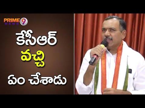 "Congress Gandra Venkata Ramana Reddy Make Fun of TRS tagline "" Saru Karu Padaharu"" | Prime9 News"