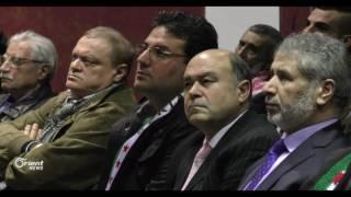 الجبهة الديمقراطية الشعبية الأحوازية تعقد مؤتمرها الـ 27 في المانيا