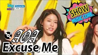 [HOT] AOA - Excuse Me, 에이오에이 - 익스큐즈미 Show Music core 2017011…