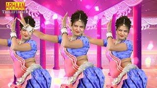 Rajasthani Dj Song 2017 ! नाच नाच म्हारी नावल बन्नी ! New Marwari Dj Remix !  Nisha का धमाल डांस