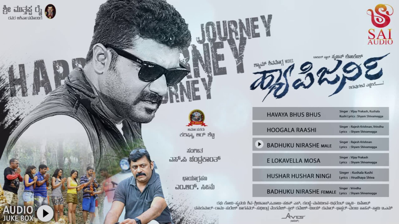 happy journey movie mp3 songs free download