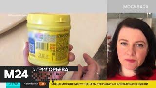 Как по упаковке выбрать настоящее какао - Москва 24
