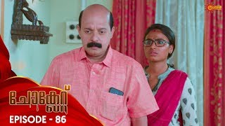 Chocolate - Episode 86 | 20th Sep 19 | Surya TV Serial | Malayalam Serial