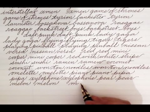 Write cursive with Schin: Getting to know you practice session