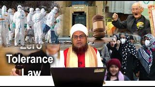 #27Feb #International_News : Duniya ki 5 Badi Ahem Khabre : Viral News Live