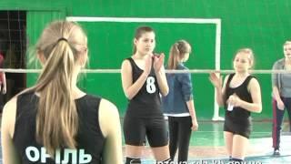 Волейбол серед дівчат. Фінальна гра.