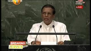 President Maithripala Sirisena at the 2015 UN Sustainable Development Summit 2015