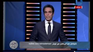 بالفيديو.. المسلماني: مصر تعود بقوة إلى أفريقيا