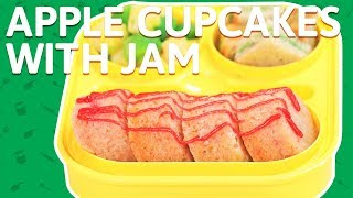 Apple Cupcake Recipe | Fruit Muffins With Jam | Cupcake Recipe For Kids Tiffin