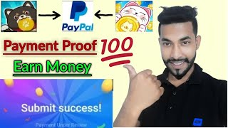 My Cat App Payment Proof 2020 | My Cat App Real Or Fake | Real Paypal Earning App In Bangla 2020