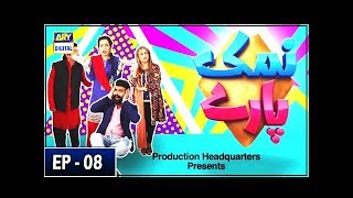 Namak Paray Episode 8 - ARY Digital 21 Dec
