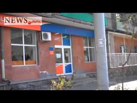 Robbery at another Yerevan post office