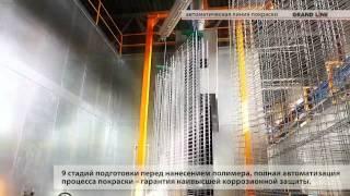 видео ЗАО Калужская картонажно-упаковочная компания