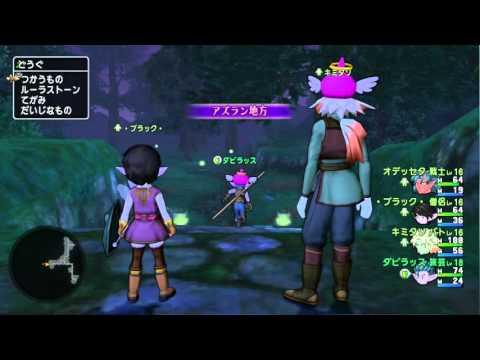 Dragon Quest X [PC] (No Commentary) #020, Concierge Quest 032; Azlan: Cape of Tears
