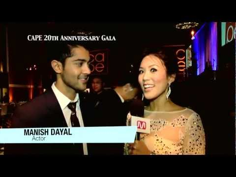 CAPE 20th Anniversary Gala Manish Dayal