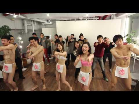 参加者みんなでふんどし恋ダンス @株式会社ふんどし部によるふんどしバレンタインイベント