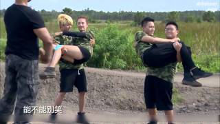 [SUB-ESP] 050815 Top Fly - EP5 - Amber Cut 1/2